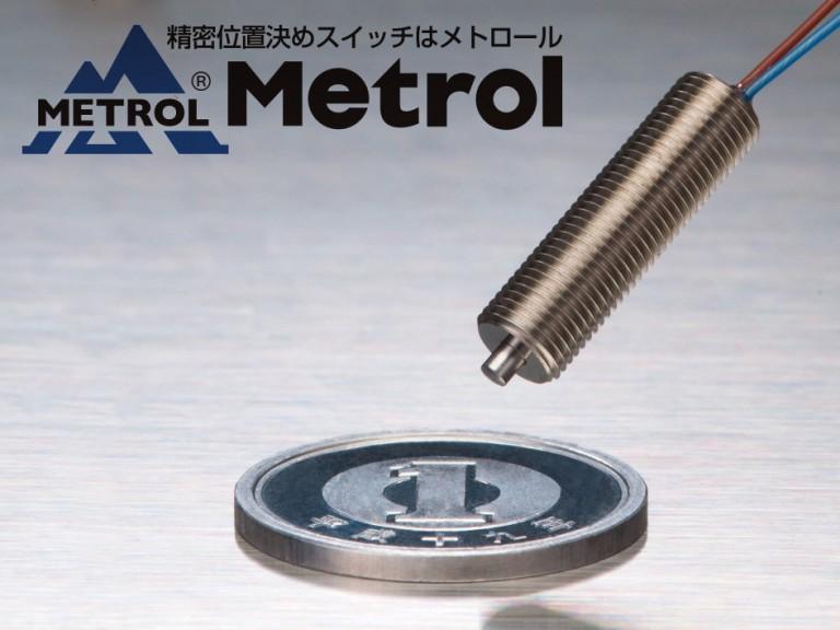 株式会社メトロール02
